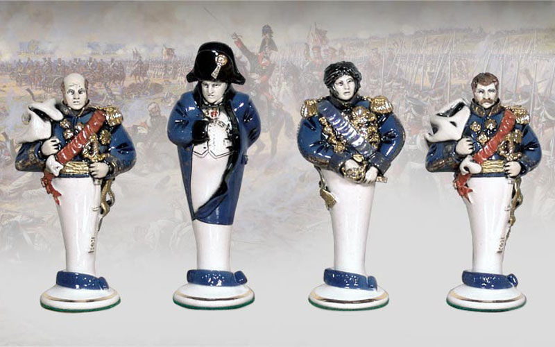"Gift chess set ""Borodino"" (small). French army. Figures"